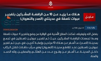 IS Claims Two IED Blasts in Sadr City, Two Others in Nahrawan in Baghdad