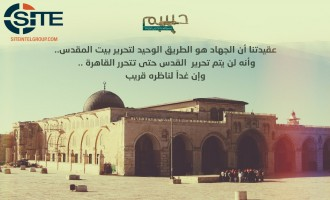 "Egypt-based Hasam Movement: ""Jerusalem will not be Liberated Until Cairo is Liberated"""