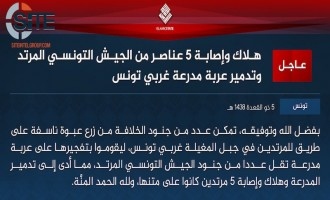IS Claims Killing, Wounding 5 Tunisian Soldiers in Jabal Mughila, Tunisia