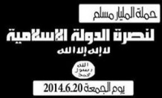 Social Media Campaign To Promote ISIS Goes Viral: Information and Analysis