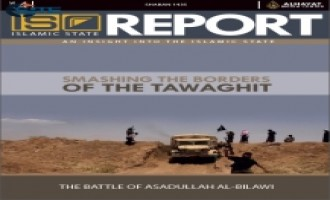 "ISIS Focuses on Destroying Border Barrier in 4th Issue of ""Islamic State Report"""