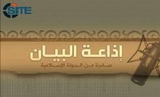 IS al-Bayan News Bulletin for June 21, 2015