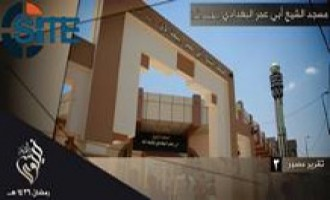 IS Photo Report on Mosque Named in Honor of Abu Omar al-Baghdadi