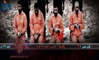 IS Executes Four Iraqi Security Forces Soldiers