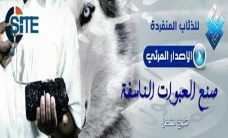 Jihadist Compiles Video Manual of Explosives, Cell Phone Detonator for Lone Wolves