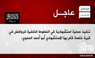 NF Claims Two Suicide Operations, Seizing Village in Southern Aleppo