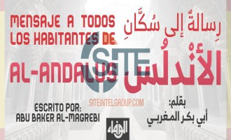 Pro-IS Group Publishes Message Threatening Citizens of Spain Ahead of General Election