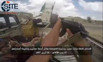 AQAP Releases Videos of Bombing and Raid in al-Bayda', Claims Attacks on Houthis in al-Bayda and Ibb