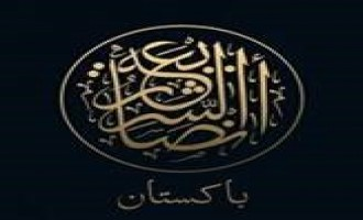 """Ansar al-Shariah Pakistan"" Claims Attacks in Bahadurabad, Karachi, and Mastung in ""Elimination of Apostasy"" Campaign"