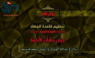 Jihadi Network Distributes Unreleased Statement from al-Qaeda Central on Members of AQIS