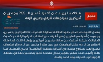 IS Claims Killing Two U.S. Soldiers, Wounding Third in ar-Raqqah Province