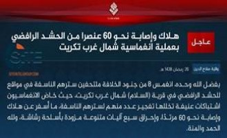IS Claims Killing and Wounding Nearly 60 in 8-Man Operation in Tikrit