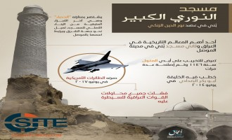 'Amaq Publishes Infographic on Great Mosque of Nuri and its Alleged Destruction by U.S. Aircraft