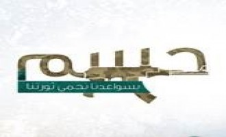 Hasam Movement Claims Attack on Egyptian Police Convoy in Fayoum