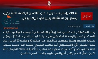 IS Claims Killing, Wounding Total of 142 Shi'ites in Karbala and Babil Suicide Bombings