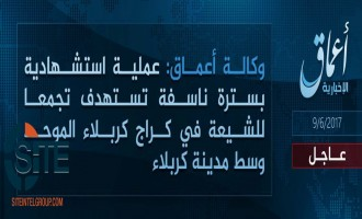 'Amaq Reports IS Suicide Bombings on Shi'ites in Karbala and Babil