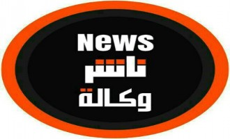 Pro-IS Nashir News Agency Resumes Incitement of Lone Wolves in West with Call for Attacks