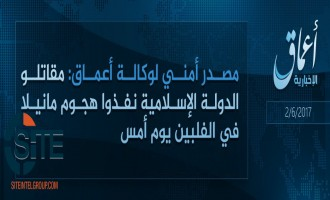 IS Claims Resorts World Manila Attack Through its 'Amaq News Agency