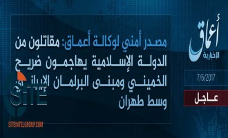 IS Claims Through 'Amaq its First Attack in Iran, Striking the Iranian Parliament and Khomeini Shrine in Capital