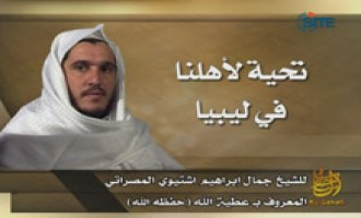 Al-Qaeda Ideologue Gives Advice to Libyans