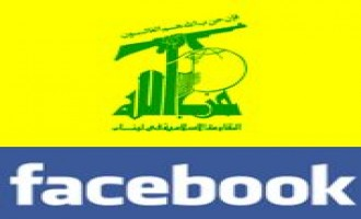 Social Network Jihad: Hezbollah's Capitalization of Facebook