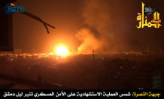 Al-Nusra Front Claims Two Suicide Bombings, Raid in Damascus