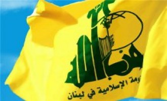 Hezbollah Forum Members Discuss Security Decline After Beirut Clashes