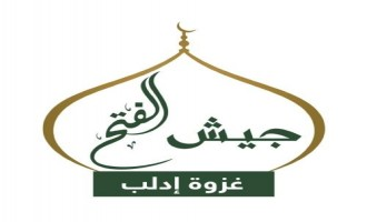 Jaish al-Fath Issues Instructions to Fighters Regarding Safe Treatment of Citizens