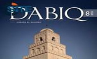 "IS Releases 8th Issue of English Magazine ""Dabiq,"" Interviews Killer of Tunisian Politician Mohamed Brahmi"