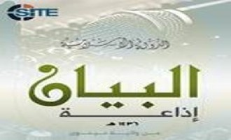 IS Begins Issuing al-Bayan Radio News Bulletins in English
