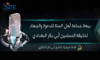 Boko Haram Pledges Allegiance to IS Leader Abu Bakr al-Baghdadi