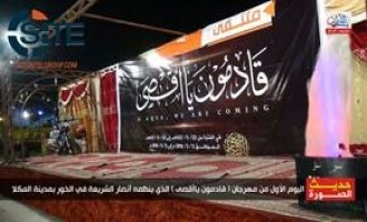 AQAP-Linked Media Group Publicizes Preaching Event Held in al-Mukalla (Hadramawt)