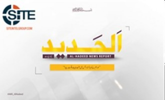 "AQIS Introduces ""al-Hadeed News Report,"" Releases First Episode in Series"