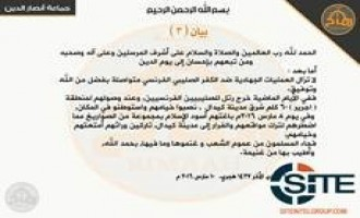 Ansar Dine Claims Rocket Attack on French Troop Encampment East of Kidal