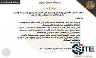 Ansar Dine Claims Bombings on MINUSMA, Malian Army Vehicles in Kidal and Menaka