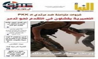 IS Boasts of Attacks on Regime Forces and PKK in Syria, Comments on Russian Withdrawal in al-Naba Newspaper