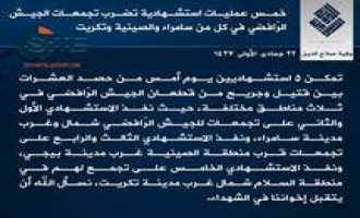 IS Claims Bombing on Philippine Soldiers in Basilan Island