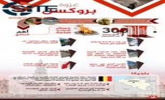 "IS Publicizes ""Most Important Results"" of Brussels Attacks in al-Naba Newspaper"