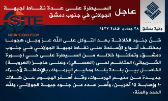 IS Claims Seizing Nusra Front Positions, Killing 10 and Capturing Others