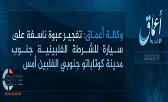 IS' 'Amaq News Agency Reports Bombing in Southern Philippines