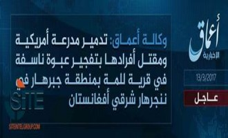 IS and Afghan Taliban Each Claim Destroying a U.S. Armored Vehicle in Nangarhar