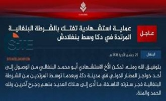 IS Claims Suicide Bombing at Police Checkpoint in Bangladeshi Capital