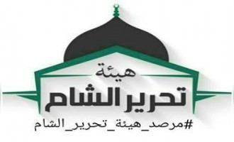 Tahrir al-Sham Denies Involvement in Suicide Bombings in Damascus