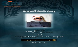"AQIS Promotes ""Blind Sheikh"" as Role Model in Eulogy for His Death"