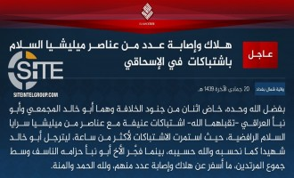 IS Claims Killing Shi'ite Militia Elements in Clash Mounted by Two Fighters in Salah al-Din