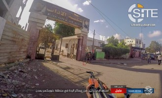 IS Division in Yemen Photographs Shooting in Broad Daylight of Faculty of Arts Guards