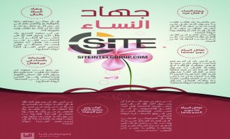 "Infographic from IS' Naba Newspaper Describes ""Jihad of Women"" as Defensively Combative"