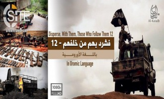 Shabaab Releases Oromic Translation of Video on June 2015 Attack on Ethiopian Military Convoy in Bay
