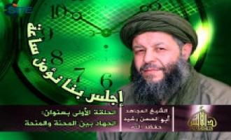 AQIM Judicial Official Releases First Episode in Series on Faith, Jihad