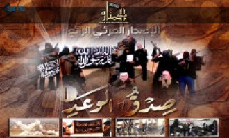 Al-Nusra Front Video Focuses on 3/17 Damascus Bombings, Shows Training